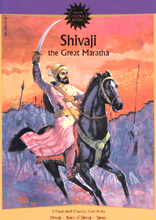 Amar Chitra Katha : Shivaji the Great Maratha